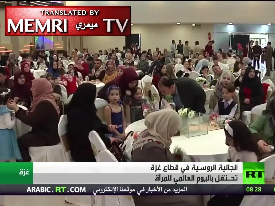 Russia Today TV Report on International Women's Day Celebrations by Russian Women Living in Gaza